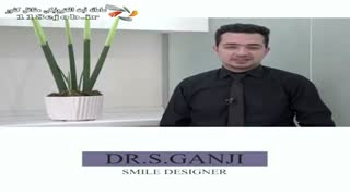 دندان پزشکی زیبایی دکتر گنجی در سپاهان شهر