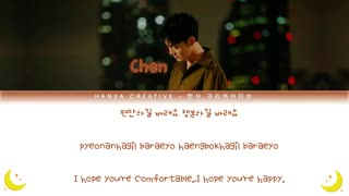 CHEN (첸) - Good Night (잘 자요) Lyrics Color Coded (Han/Rom/Eng)