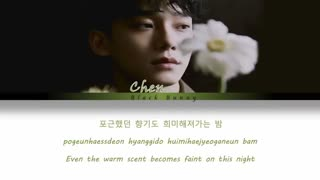 CHEN (첸) - My Dear (Color Coded Lyrics Han/Rom/Eng/가사)