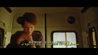 فیلم سینمایی بونتی هانتر(شکارچیان بخشش)،(کامل) همراه با زیرنویس فارسی چسبیده