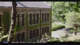 قسمت اول سریال کره ای تو فوق العاده ای +زیرنویس آنلاین Extraordinary You 2019