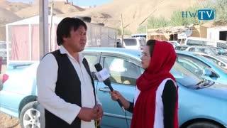 موترفروشی های بامیان  Car Dealerships Bamyan