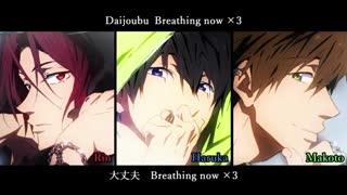 آهنگ Neo Blue Breathing ~ از رین × هاروکا × ماکوتو | انیمه Free