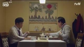 قسمت چهارم سریال کره ای خانم لیMiss Lee+زیرنویس آنلاین با بازی هیری عضو گروه Girl's Day