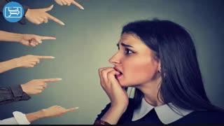 چگونه تحت تاثیر حرف و نظر دیگران قرار نگیریم