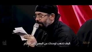 """یا أخی"""" ای برادرم""""    الحاج محمود کریمی"""
