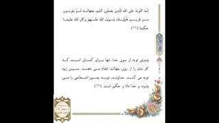 صفحه  080 -قرآن کریم