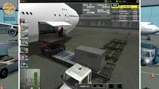 خدمات جامع فرودگاهی