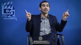 دکتر مجید حسینی