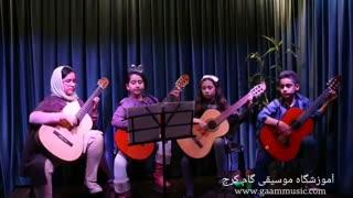 00:00 / 00:04 با فیلیمو ببین آموزش گیتار در آموزشگاه موسیقی گام کرج