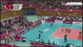 خلاصه والیبال ایران ۳-۱ استرالیا