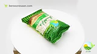 لوبیا سفید ارگانیک دارامان-به روز رسان