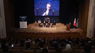 بلاکچین به کدام سو میرود؟ / ویدیویی از اولین روز همایش سراسری بلاکچین ایران