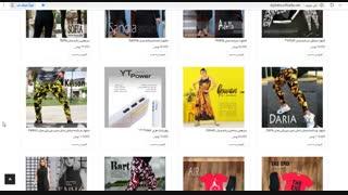 برترین فروشگاه اینترنتی مد و پوشاک