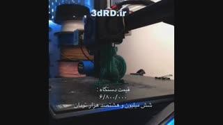ساخت انواع قطعات ماکت با پرینتر سه بعدی شرکت ایرانی 3dRD
