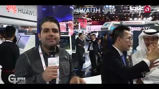 جیتکس پلاس چهار: ربات نظارتی، حفاظتی دلو از شرکت هوآوی در جیتکس2019