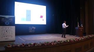 چالشهای حقوقی بلاکچین / ویدئویی از دومین روز همایش سراسری بلاکچین ایران