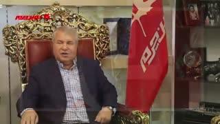 حضور اسطوره فوتبال ایران ، جناب آقای علی پروین در نوینچرم