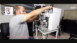 تعمیر دستگاهها و تجهیزات مربوط به تعویض فلت و گلس صفحه نمایش گوشی موبایل