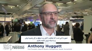 تجربیات مشاور مدیرعامل و مدیر بخش مدیریت کیفیت شرکت Nestle سوئیس از همکاری با GS1