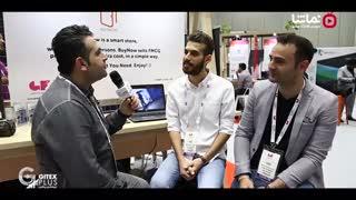 جیتکس پلاس پنج: استارتاپ ایرانی فروشگاه هوشمند بدون فروشنده باینو در جیتکس2019