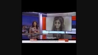 بازتاب خبر بازداشت «سحر تبر» در رسانه های جهان!