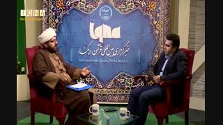 صحبتهای حجتالاسلام محمد مبشریعارف دربارهی مالیت ارزهای دیجیتال - بخش دوم