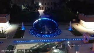 آبنمای موزیکال، پروژه نگین شهر اصفهان، Musical fountain