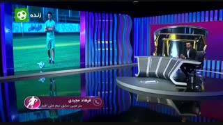 صحبت های جنجالی فرهاد مجیدی در خصوص مشکلات دوران حضورش در تیم ملی امید