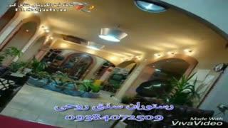رستوران سنتی روحی در خرم آباد