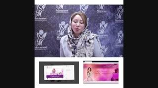 شرکت دکتر بنفشه قریشی در پانزدهمین کنگره بین المللی زنان و مامایی ایران