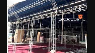 جورپین ؛ طراحی و اجرای غرفه نمایشگاهی بطور کامل