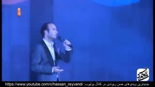 کنسرت کامل خنده همراه با خوانندگی
