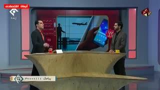 آخرین وضعیت گوشیهای مسافری و قطع ریجستری گوشی ها