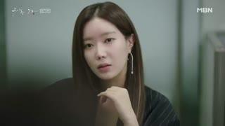 قسمت سیزدهم سریال کره ای Graceful Family 2019 - با زیرنویس فارسی