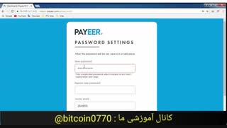 افتتاح حساب پایر در ایران