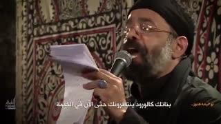 تو خیمه هنوز .. | حاج محمود کریمی