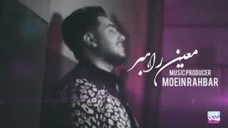 دانلود آهنگ شب رویایی با صدای آرون افشار