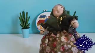 عروسک فخرزمان آمیس
