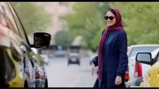 دومین تیزر فیلم سال دوم دانشکده من +دانلود کامل