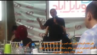 صحبتهای علی خادم الرضا در گپ و گفت کسب و کار درباره چالشهای کارآفرینی