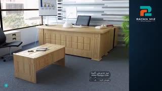 رایان میز| تولید کننده مبلمان اداری مدرن