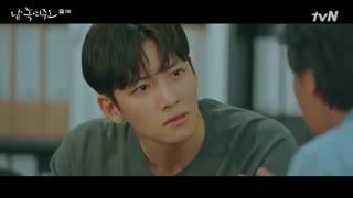 قسمت پنجم سریال کره ای Melting Me Softly 2019 - با زیرنویس فارسی
