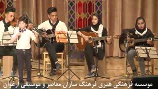 گروه سلطان قلب ها-فرهنگ سازان معاصر