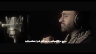 احب الله من احب حسینا | حسین سیب سرخی و محمد فصولی