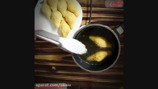 طرز تهیه جامبو شکم پر سوخاری