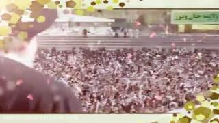 کلیپی زیبا از سفر مقام معظم رهبری به زنجان - مهرماه 1382