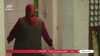 دانلود سریال ستایش فصل سوم قسمت 27 بیست و هفتم
