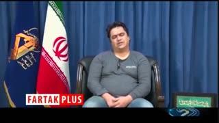 اولین تصاویر بازداشت و اعترافات «روحالله زم»