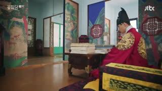 قسمت نهم  سریال کره ای خدمه گل : آژانس ازدواج چوسانFlower Crew 2019 +زیرنویس آنلاین با بازی کیم مین جه و پارک جیهون